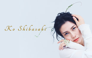 KO SHIBASAKI Official Website